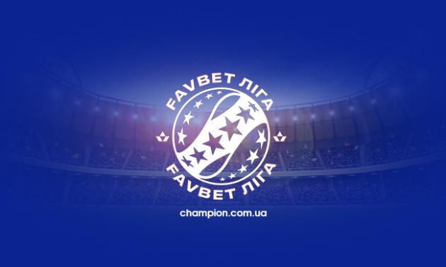 УПЛ затвердила дати і час початку матчів 17-го туру чемпіонату