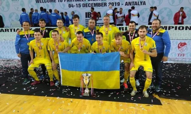 Збірна України серед гравців з вадами зору – чемпіон світу