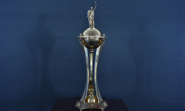 Олександрія розгромила Інгулець в 1/16 фіналу Кубка України