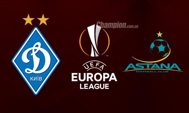 Динамо - Астана: після першого тайму кияни виграють в стартовому турі Ліги Європи. ВІДЕО