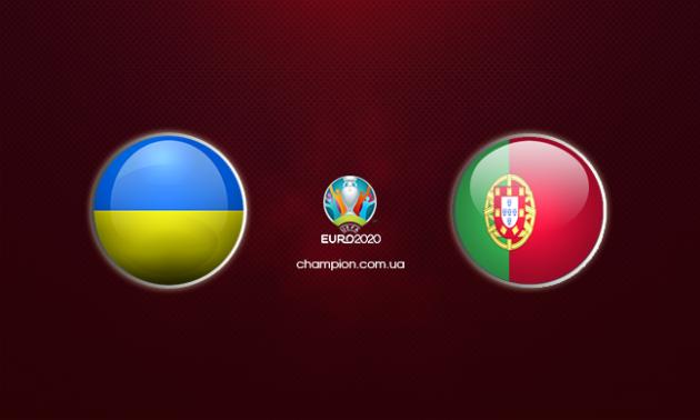 Яремчук відкрив рахунок у матчі Україна - Португалія