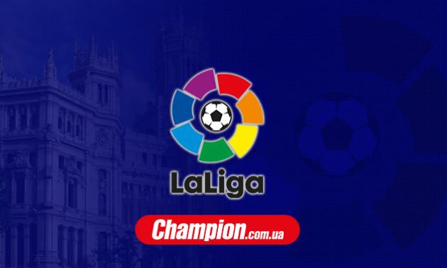 Атлетіко переграв Леганес, Еспаньйол не зміг здолати Мальорку. Результати матчів Ла-Ліги