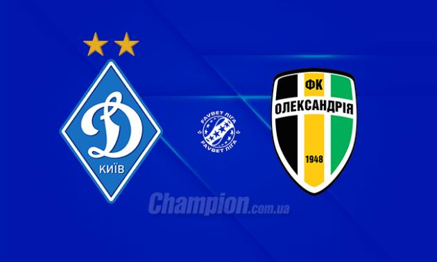 Динамо - Олександрія: онлайн-трансляція матчу 25 туру УПЛ