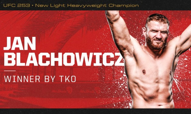 Блахович нокаутував Реєса і став чемпіоном UFC у напівважкій вазі