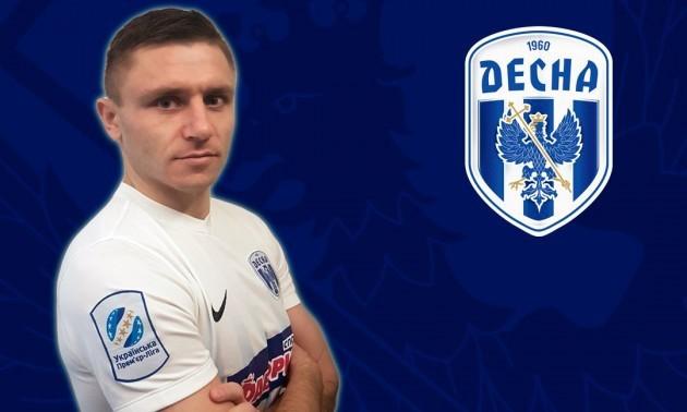 Сергійчук перейшов до латвійського клубу