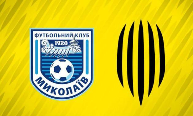 Рух не зміг перемогти Миколаїв у 21 турі Першої ліги