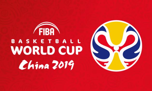 Сербія розгромила Анголу. Результати матчів 1 туру чемпіонату світу