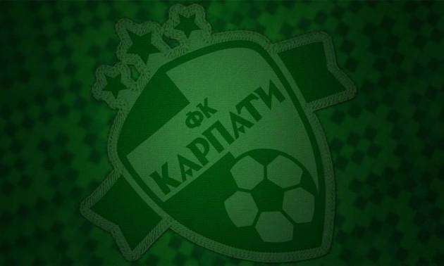 Львівські Карпати програли дублю Волині у 8 турі Другої ліги