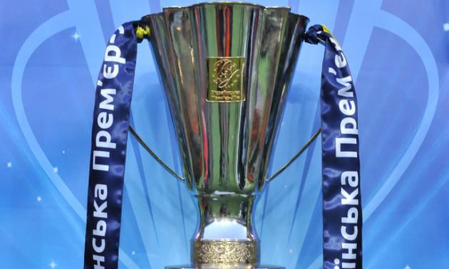 На Суперкубок України продано 13 тисяч квитків
