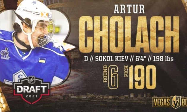 Клуб НХЛ Вегас вибрав на драфті українця