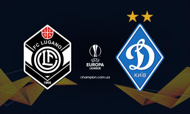 Лугано - Динамо Київ 0:0. Як це було