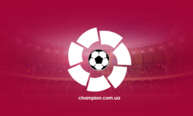 Реал мінімально обіграв Хетафе у 33 турі Ла-Ліги