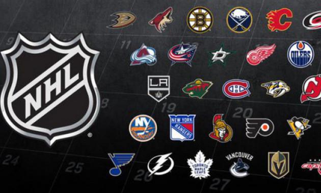 Чикаго переграло Торонто, Вінніпег здолав Даллас. Результати матчів НХЛ