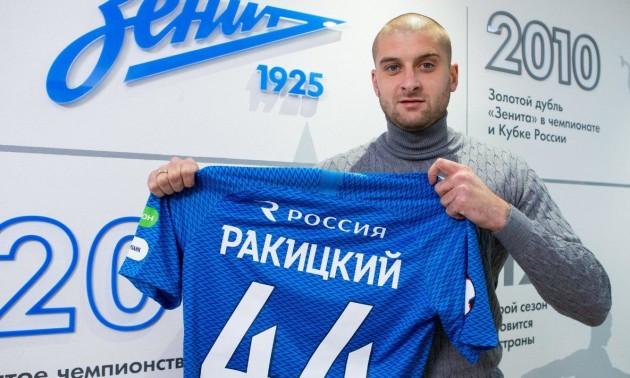 Екс-гравець збірної України: Ракицький може стати вигнанцем у збірній