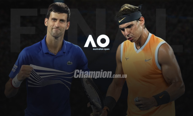 Джокович - Надаль: онлайн-трансляція фіналу Australian Open
