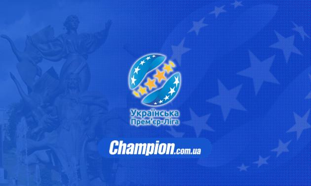 Шахтар – Карпати: онлайн-трансляція матчу 2 туру УПЛ