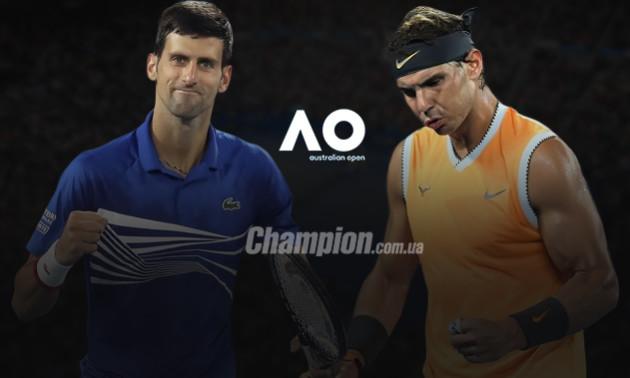 Джокович - Надаль: епічний фінал Australian Open довжиною в шість годин. ВІДЕО
