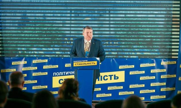 Глава Федерації футболу Маріуполя висунутий кандидатом в президенти України