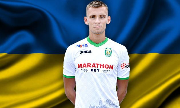 20-річний захисник Карпат отримав виклик у національну збірну України