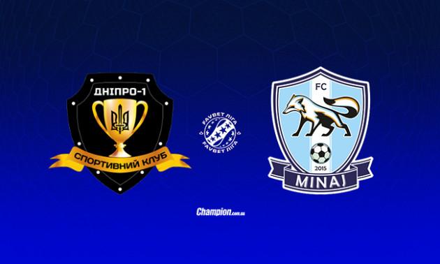 Дніпро-1 - Минай: онлайн-трансляція матчу 23 туру УПЛ. LIVE