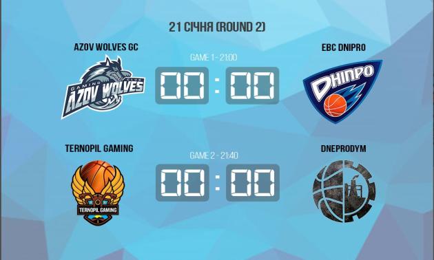 Azov Wolves зіграє з EBC Dnipro, Ternopil Gaming прийматиме Dneprodym у чемпіонаті України