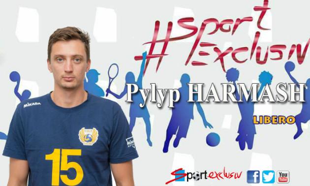 Гармаш перейшов до румунського клубу
