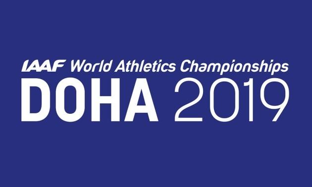 Чемпіонат світу з Легкої атлетики - 2019: календар, розклад, результати - онлайн