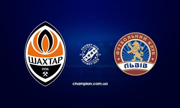 Шахтар - Львів: онлайн-трансляція 15 туру УПЛ. LIVE
