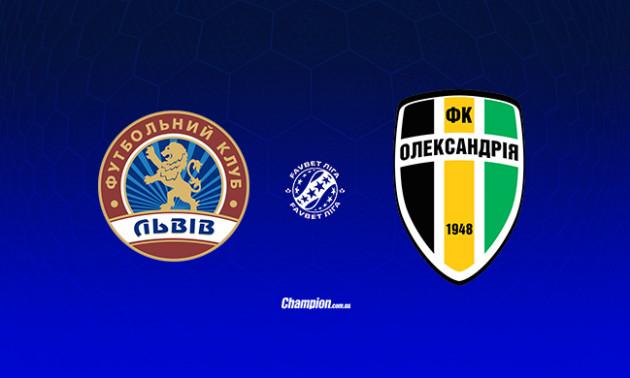 ФК Львів - Олександрія: онлайн-трансляція матчу 22 туру УПЛ