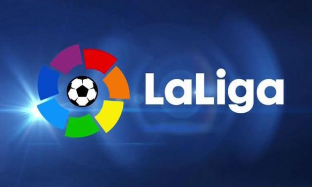 Атлетіко - Реал: дивитися онлайн 09.02.2019