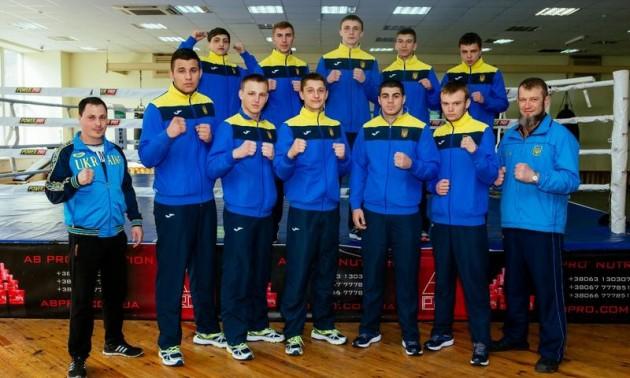 Чоловіча збірна України оголосила склад на Чемпіонат світу