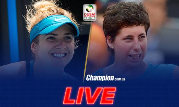 Світоліна — Суарес Наварро: онлайн-трансляція матчу в Дубаї