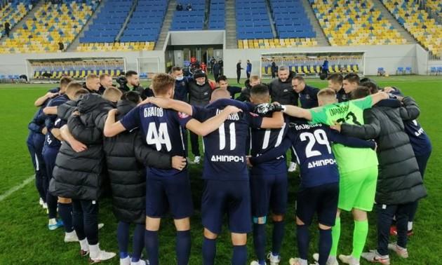 ФК Львів – Дніпро-1 1:3. Огляд матчу