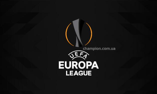 Відбулося жеребкування чвертьфіналів та півфіналів Ліги Європи