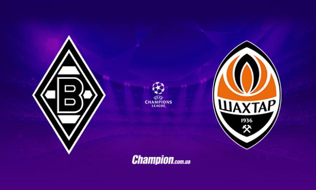 Боруссія М - Шахтар: онлайн-трансляція матчу Ліги чеміпонів. LIVE