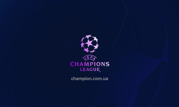 Аталанта - Динамо Загреб: онлайн-трансляція мату 5 туру Ліги чемпіонів. LIVE