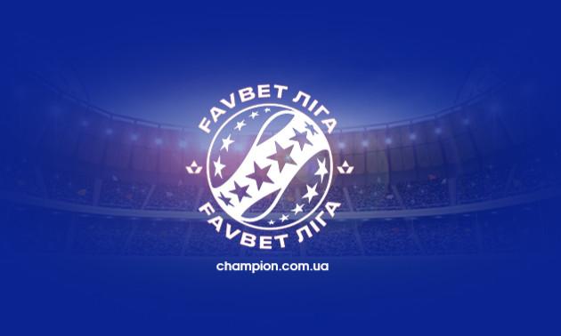СК Дніпро-1 вдома програв Львову у 5 турі УПЛ