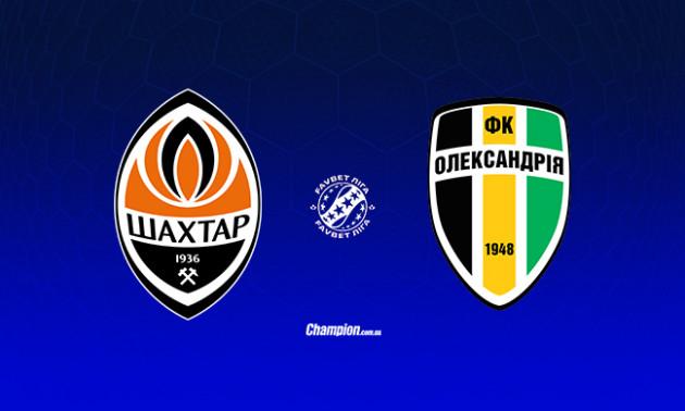 Шахтар - Олександрія: онлайн-трансляція матчу 10 туру УПЛ. LIVE