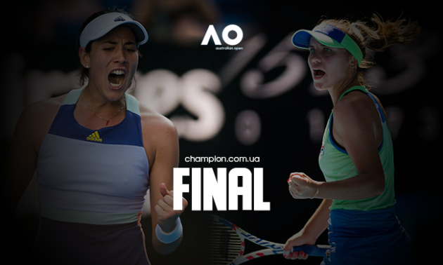 Кенін - Мугуруса: онлайн-трансляція жіночого фіналу Australian Open. LIVE