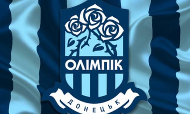 Олімпік буде проводити домашні матчі на стадіоні Динамо ім. Лобановського