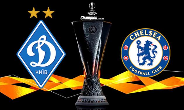 Динамо - Челсі: анонс та прогноз матчу Ліги Європи