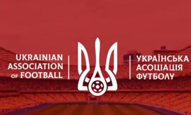 Зірки українського футболу звернулися до уболівальників