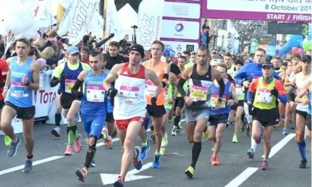Wizz Air Kyiv City Marathon: онлайн-трансляція