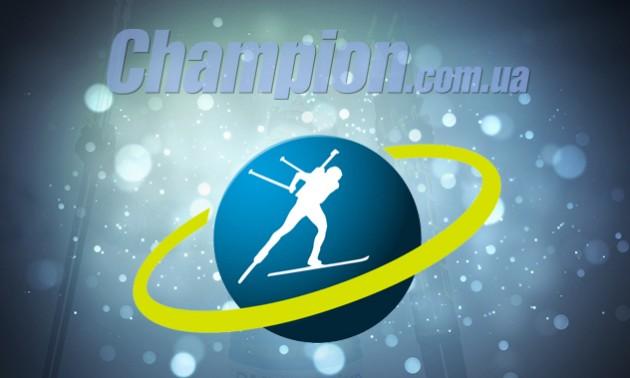 Загальний залік Кубка світу в жінок: жодної українки в ТОП-20