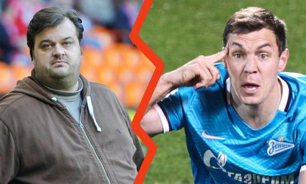 Дзюба, іди на ###. У Росії розгорівся скандал між футболістом Зеніту та коментатором