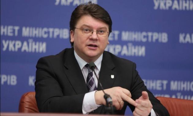 Жданов: Вважаю неприпустимим хамський тон спілкування керівника федерації зі спортсменкою