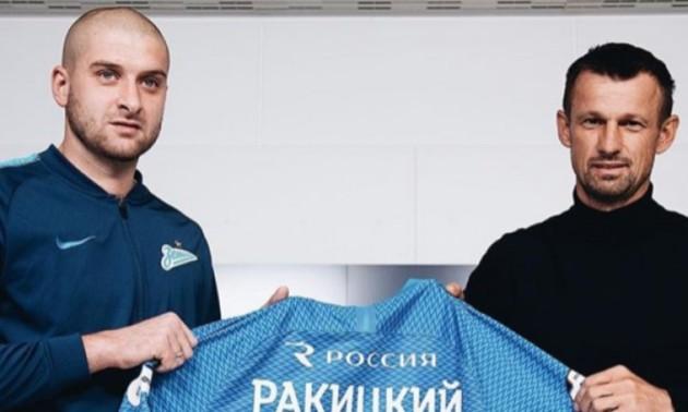 Зеніт вніс Ракицького в заявку на плей-оф Ліги Європи