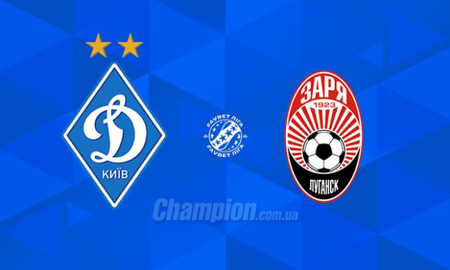 Динамо Київ - Зоря: онлайн-трансляція матчу 31 туру УПЛ. LIVE
