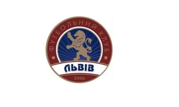 Двоє тренерів претендують на місце в ФК Львів