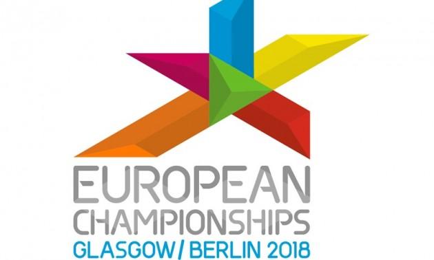 Українські гімнасти поборються за індивідуальні нагороди Чемпіонату Європи. ВІДЕО